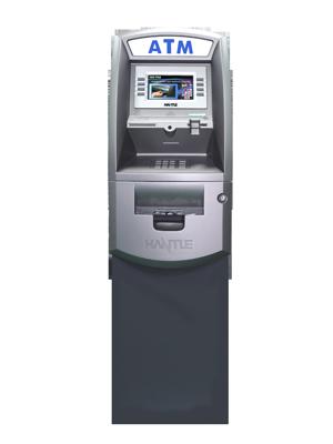 Hantle ATM 1700W_front_0